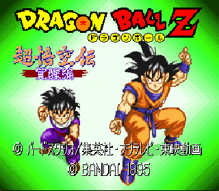 Screenshot Thumbnail / Media File 1 for Dragon Ball Z - Super Gokuu Den - Kakusei Hen (Japan) [En by Ginew v20010405] (~Dragon Ball Z - The Legend of Goku 2) (Incomplete)